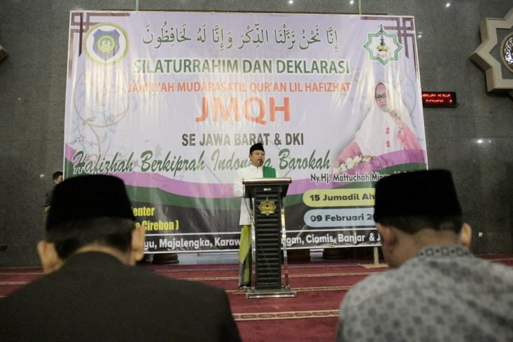 Foto: Wakil Gubernur Jawa Barat Uu Ruzhanul Ulum saat menghadiri Silaturahmi dan Deklarasi Jam'iyyah Mudarasatil Quran Lil Hafidzat (JMQH) se-Jabar dan DKI Jakarta di Masjid At Taqwa.